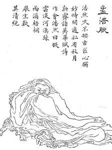 Meng Haoran - Imagem: Wikimidia Commons