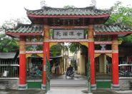 Hoi An - Trieu Chau Assembly hall - Wikimidia commons