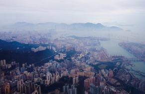 Hong Kong - vista aérea