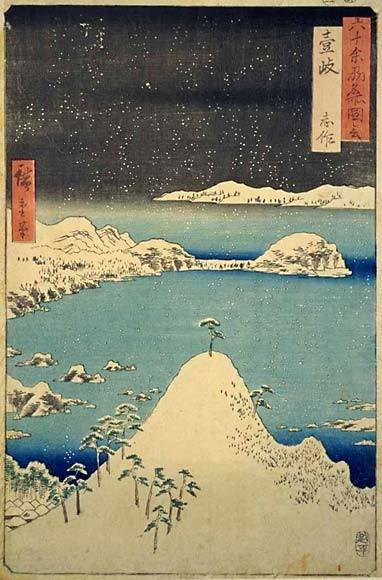 """Picture """"Shisaku in Iki Province"""", Utagawa (Ando) Hiroshigue (1797-1858) - No.68 of the series """"Famous Views of the 60-odd Provinces"""", 1853- 56."""