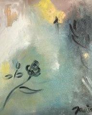 Une fleur noyée huile sur toile Mariana Thieriot Loisel suite Cendres et Or